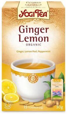 te med ingefära och citron